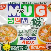 Nissin Mug Noodle Cup Noodle Ramen Mi Mie Instant Siap Saji (Hijau)