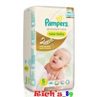 Pampers Premium Care Popok Perekat - S-48