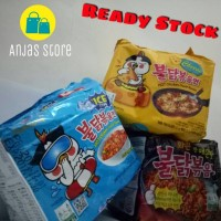 Samyang 1 Paket Cool, Spicy Hot Chicken, Cheese