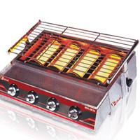 Fomac ROSGK22 Roaster ROS-GK22
