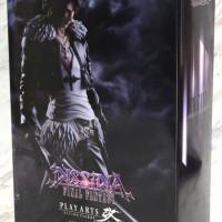 PLAYARTS KAI Dissidia Final Fantasy Squall Leonhart - SQUARE ENIX