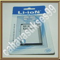 Baterai Nokia E71 gsm hp jadul vintage Li-ion Brand battery Pack new s