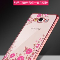 Casing Silicon Flower Bling Samsung Galaxy A8 2015 Soft Case Diamond