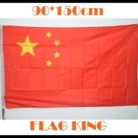 Bendera Nasional Republik Rakyat China RRC 1,5 Meter
