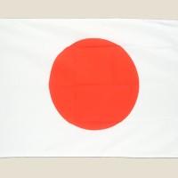 Bendera Besar Nasional Jepang/Japan 1,5 meter