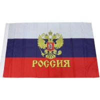 Bendera Besar Nasional Rusia Russia
