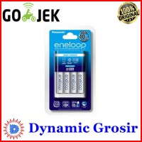 Panasonic Charger Eneloop 10 Hour + 4 pcs Battery / Batere AA 2000 mA