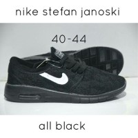 NIKE STEFAN JANOSKI ALL BLACK