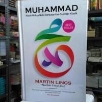 MUHAMMAD (Martin Lings)