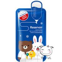 ROREC RESERVOIR MASKER WAJAH FACIAL SHEET MASK / SKC00806