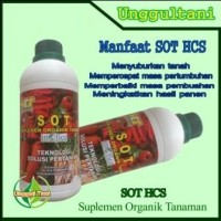 SOT HCS Suplemen Organik Tanaman / Pupuk Organik SOT HCS