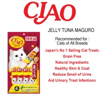 CIAO JELLY TUNA 4x15GR CAT FOOD CAT SNACK PET FOOD SNACK KUCING
