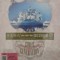 Jual SNSD / Girls Generation 1st Japan tour Bluray Murah