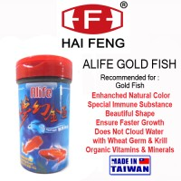 HAI FENG ALIFE GOLD FISH 120GR PAKAN IKAN MAS KOKI FISH FOOD PET FOOD