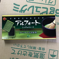 BOURBON ALFORT MINI MATCHA (BISCUITS W/H GREEN TEA CHOC Limited