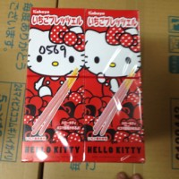 kabaya kitty strawberry pretz Limited