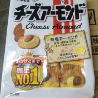 SANKO CHEESE ALMOND ( CHEESE & ALMOND WITH RICE CRACKER Limited