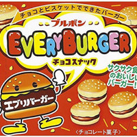 BOURBON EVERY BURGER (BISCUITS WITH CHOCOLATE) Murah