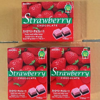 MEITO STRAWBERRY CHOCOLATE Murah