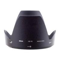 HB-50 Lens Hood Nikon AF-S NIKKOR 28-300mm f/3.5-5.6G ED VR HB50