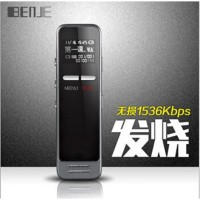 Benjie S1 MP3 Digital Audio Player 8GB With Mic Recorder
