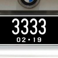 Sticker Cutting Skotlet Plat Nomor MOBIL