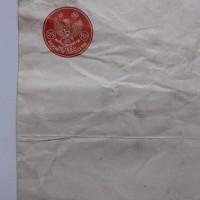harga Kertas Segel Kuno Rp 25,- Tahun 1980 Double Tokopedia.com