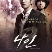 Drama Korea Nine - Nine Times Time Travel