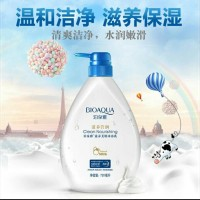 Bioaqua Whitening Milk Bath Cream Body Wash 720ml