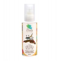 Jual Beauty Barn, Citronella Body Oil (Pengusir Nyamuk) Murah