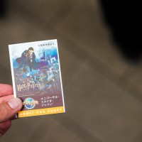 Universal Studio Japan Express Pass, Standart 4, Osaka