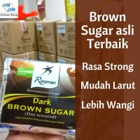 Ricoman Dark Brown Sugar 1Kg