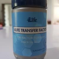 TRANSFER FACTOR ADVANCE TRI FORMULA