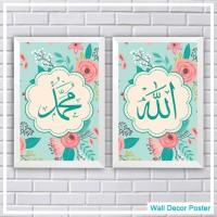 Jual Kaligrafi Shabby Chic Allah dan Muhammad - Hiasan Dinding AM010 Murah