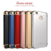 case Samsung J5 Pro IPAKY 3in1 NEW GENERATION LIST GOLD