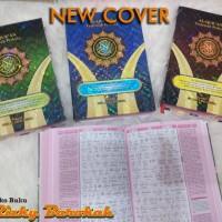 Al Quran Terjemah Per Kata Nur Alam Semesta A5 Hard Cover