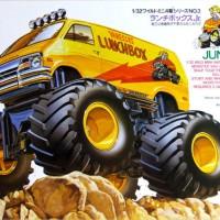 Tamiya Mini4WD LunchBox Lunch Box Junior