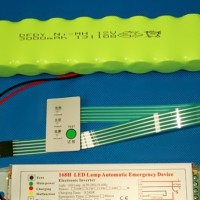 NICAD BATTERY / POWER PACK LAMPU LED