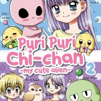 Puri Puri Chi-Chan - My Cute Alien 02 by Hiromu Shinozuka