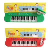 PIANO KARAOKE ANAK 26 LAGU