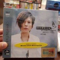 CD PHAN MEI CHEN - THE BEST OF (3CD) IMPORTED CHINA