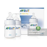 Philips Avent 2 Bottles PP 125ml with Newborn Nipple 0m T2909