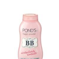 POND'S PONDS MAGIC BB POWDER PINKISH white glow & natural mattifyng