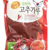Korean Hot Pepper Powder / Gochugaru / Cabe Bubuk