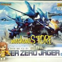 HMM Zoids RZ-041 Liger Zero Jager Kotobukiya