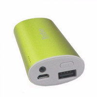 Yoobao Magic Wand Power Bank 5200mAh - YB-6012