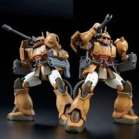 P-Bandai HG 1/144 Zaku Cannon Test Type - Gundam