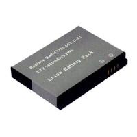 AB641 Baterai Blackberry Curve 8900 Storm 9520 9530 Battery