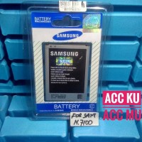BATERAI BATTERY SAMSUNG N7100/ GALAXY NOTE 2/ EB595675LA ORIGINAL 100%