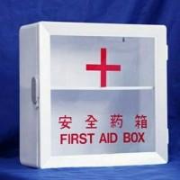 Kotak Obat P3K (First Aid Box)